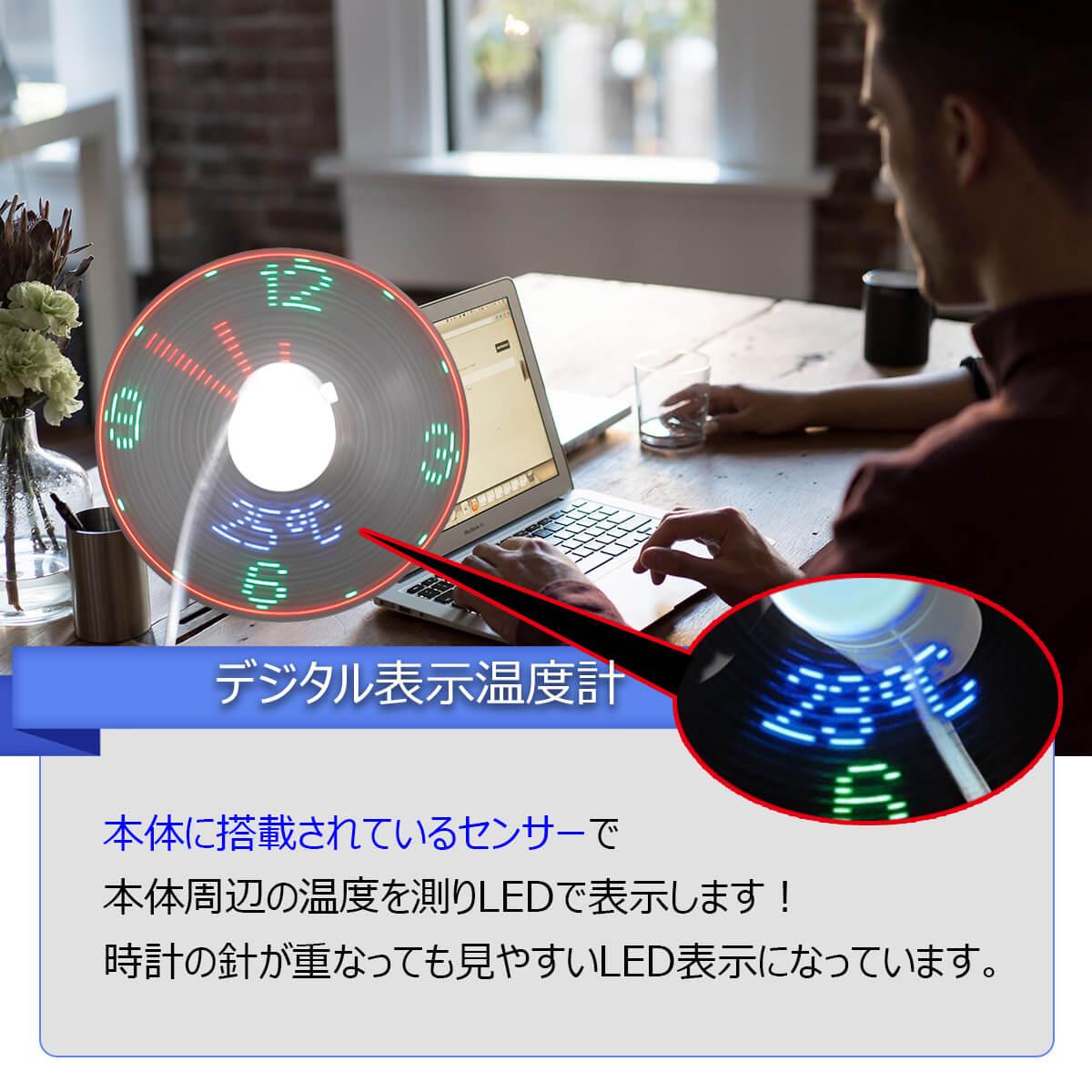 USB接続小型卓上タッチ操作式扇風機